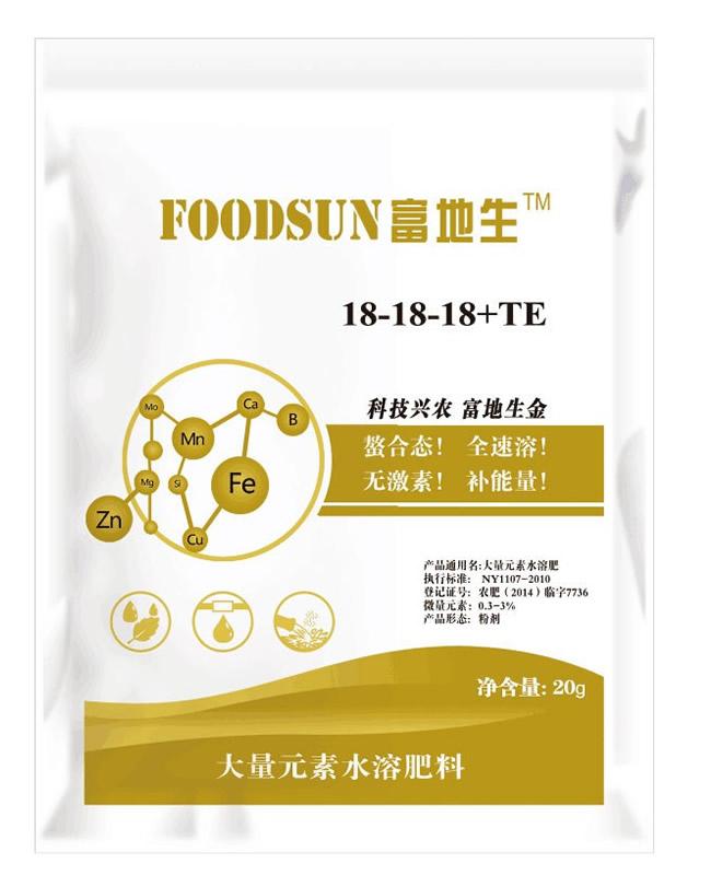 Macro element foliar fertilizer 1